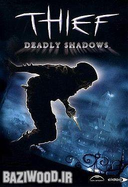 Thief III: Deadly Shadows