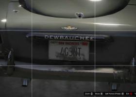 اشاره به بازی Agent در GTA V