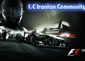 آموزش مولتی پلیر و آنلاین بازی کردن F1 2013 (تیم جامعه ایرانیان)