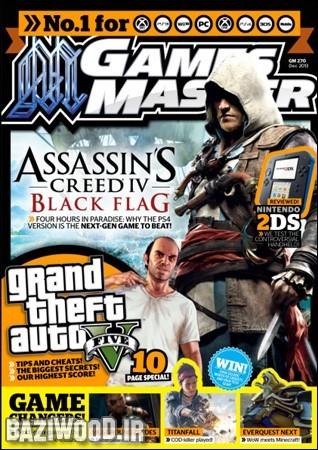 دانلود آخرین شماره مجله Games Master UK