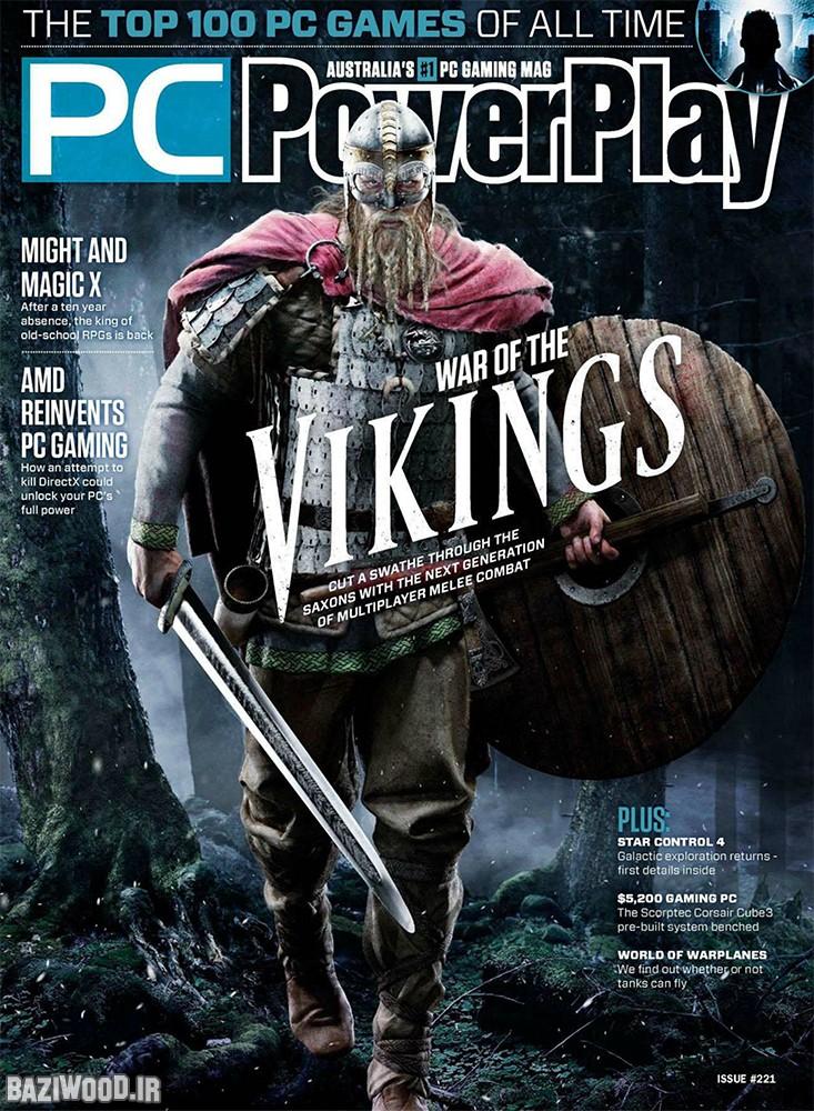 دانلود آخرین شماره مجله PC Powerplay