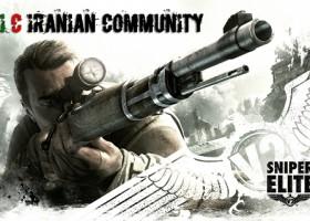 کامل ترین آموزش آنلاین بازی Sniper Elite V2 (تیم جامعه ایرانیان)