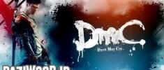 تکرار شیطان کشی | نقد و بررسی DmC: Devil May Cry